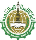 IDB_Islamic Development Ban Group_Logo