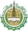 IDB_Islamic Development Ban Group_Logo