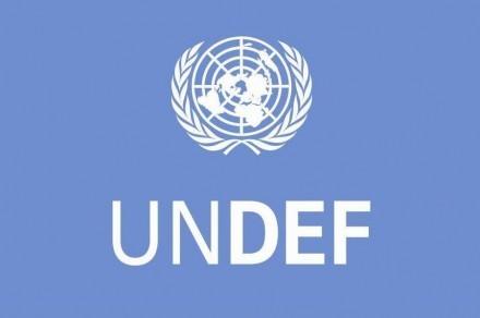 """Результат пошуку зображень за запитом """"United Nations Democracy Fund"""""""