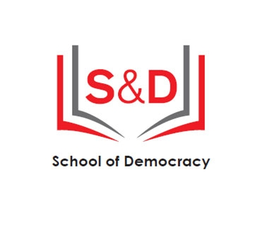 school-of-democracy-logo-S&D-European-Parliament-Socialists-and-Democrats