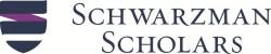 Schwarzman-Scholars-logo